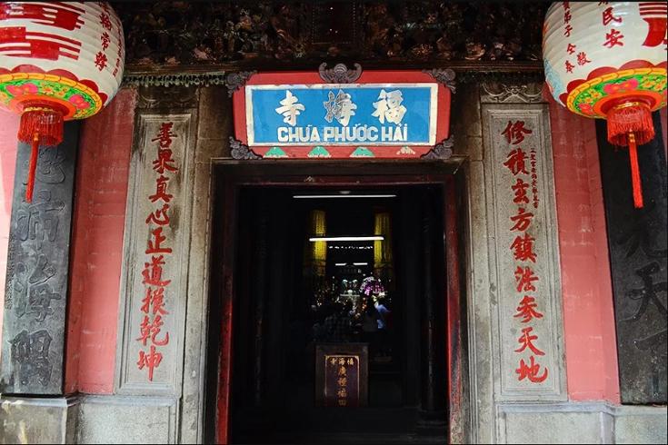 Jade Emperor Pagoda gate