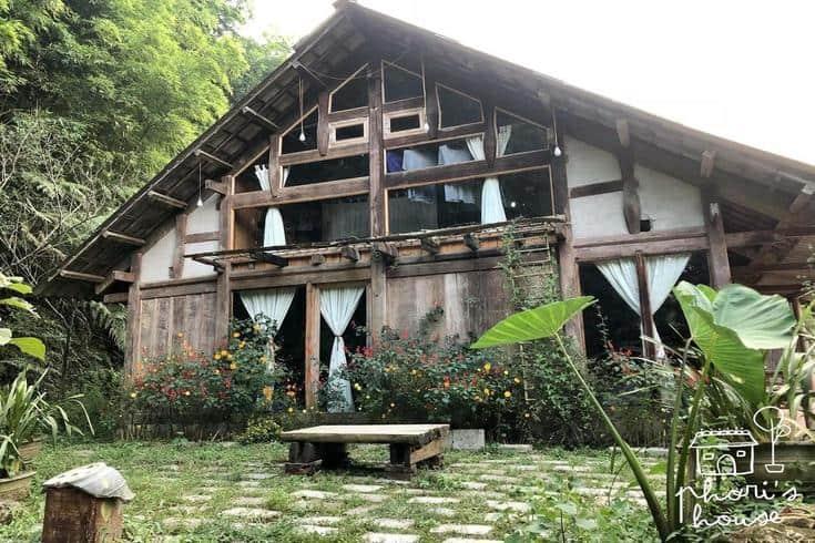 Phơ ri house