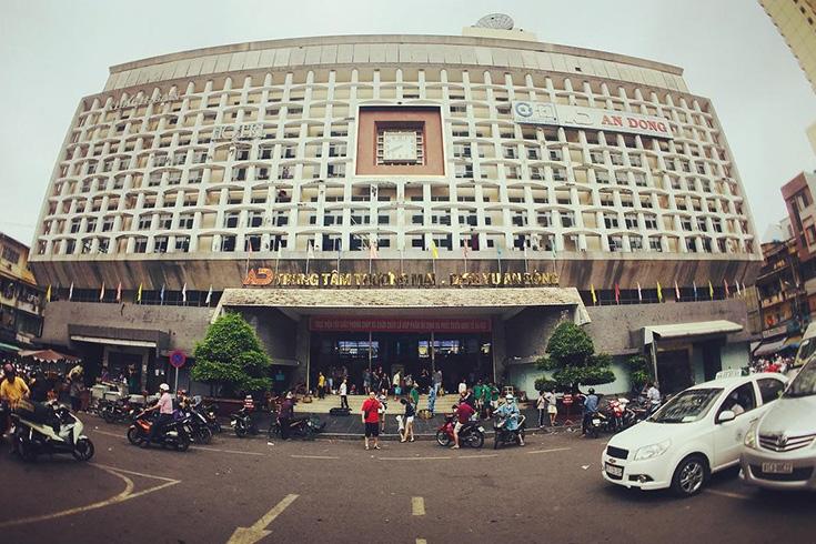 4. An Dong Market