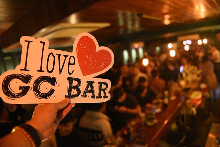 1. GC Bar