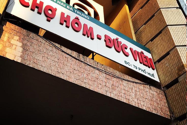Gate of Cho Hom market
