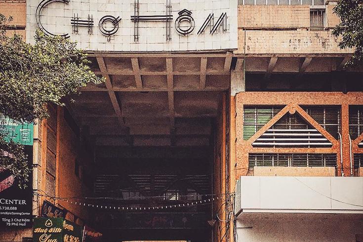 3. Hom Market