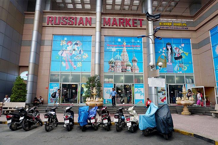 6. Russian Market