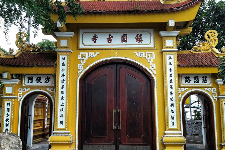 Gate of Tran Quoc pagoda