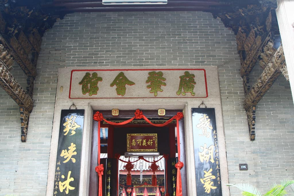 Assembly Hall of the Cantonese Chinese Congregation Extra Tips