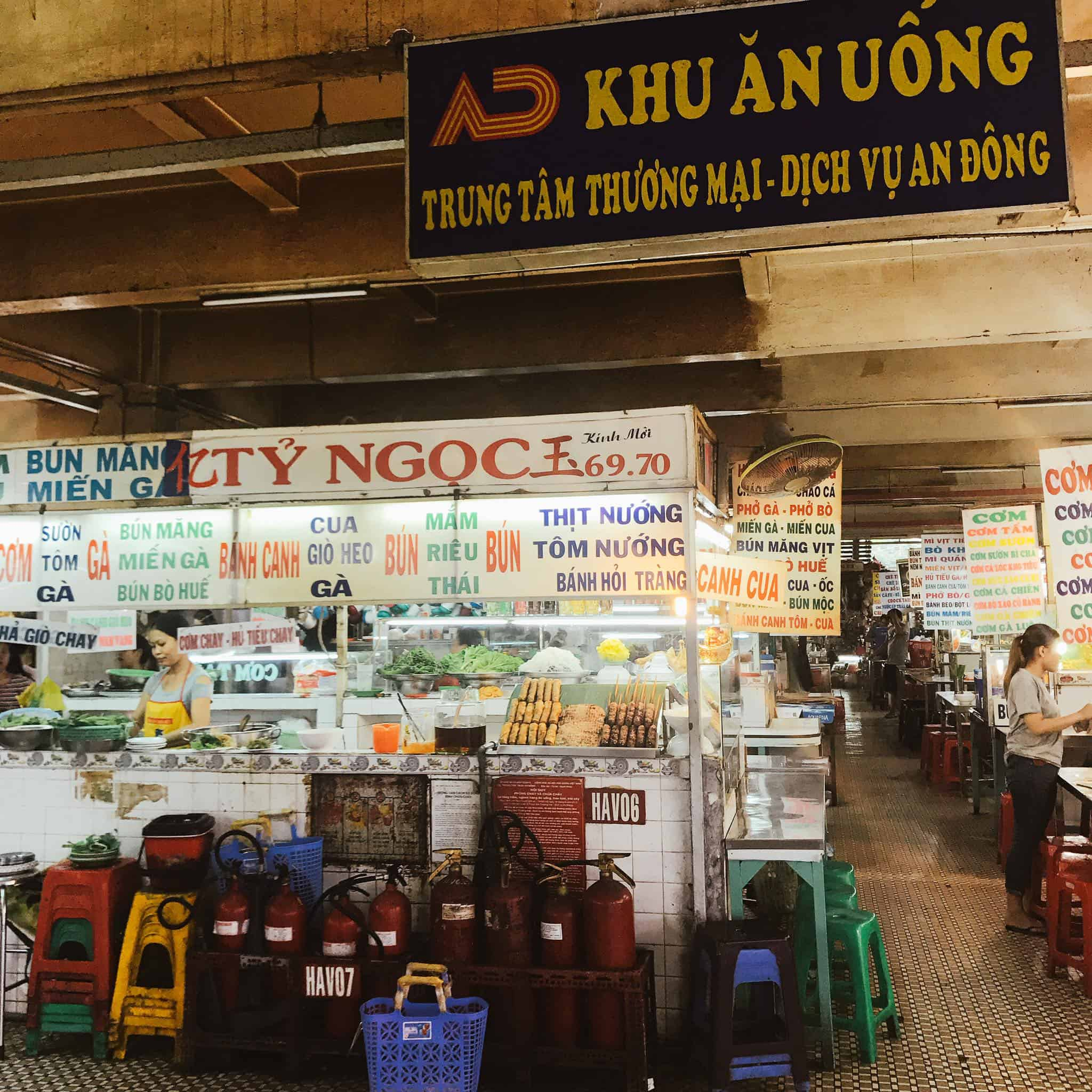 Architecture and layouts in An Dong Market