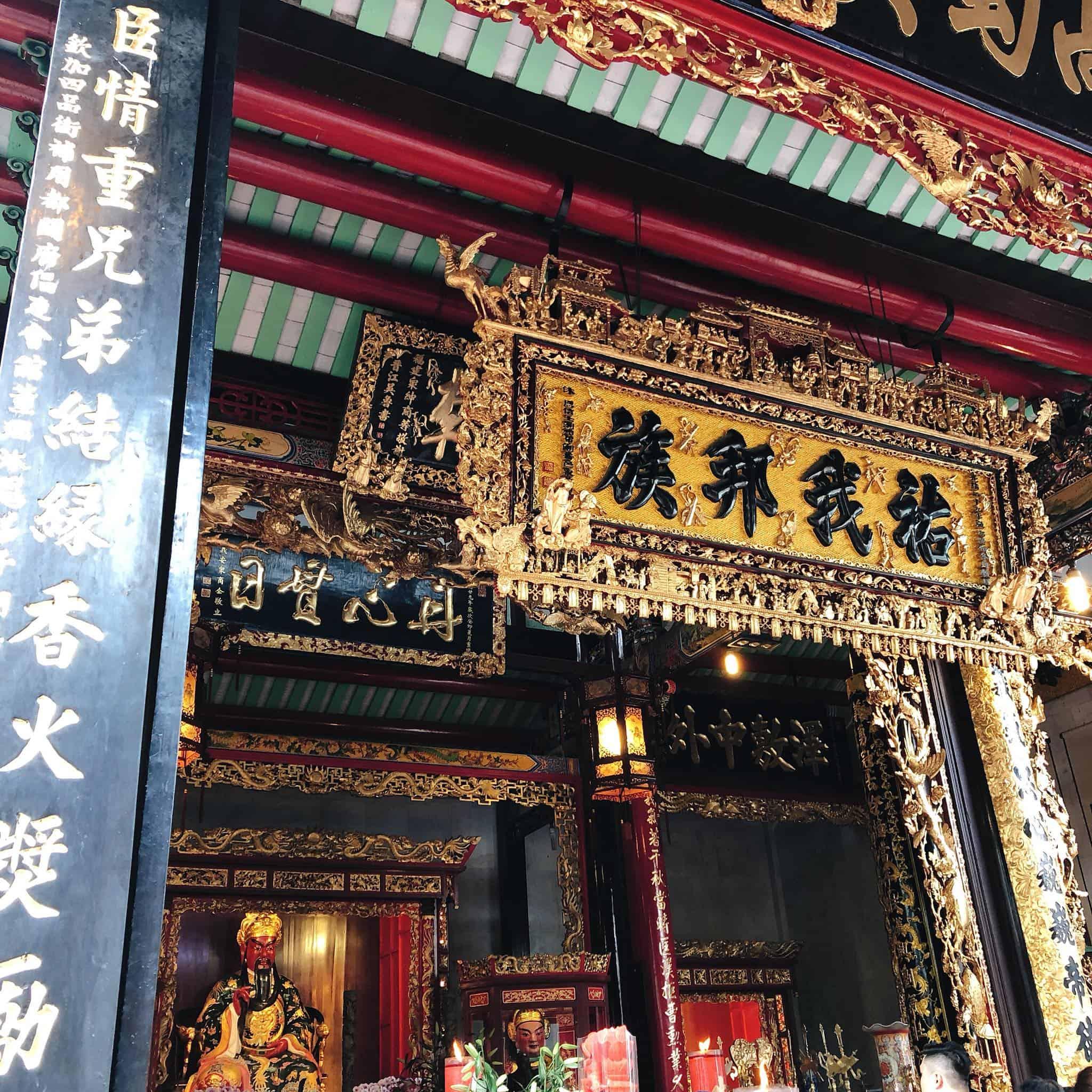 Inside Tam Son Hoi Quan