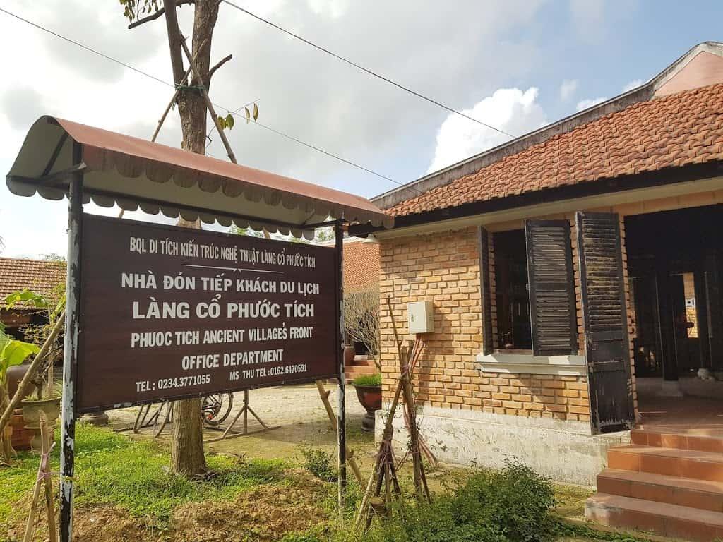 Welcome door in Phuoc Tich ancient village